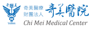 chi_mei_medical_center_blue